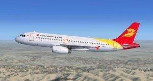 Bejing_Capital_Airlines