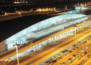 Teheran Airport.