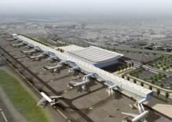 Dubai_International_Airport-250x178