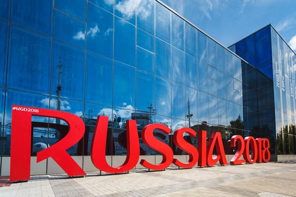 Fodbold VM i Rusland. Foto: FIFA.com.