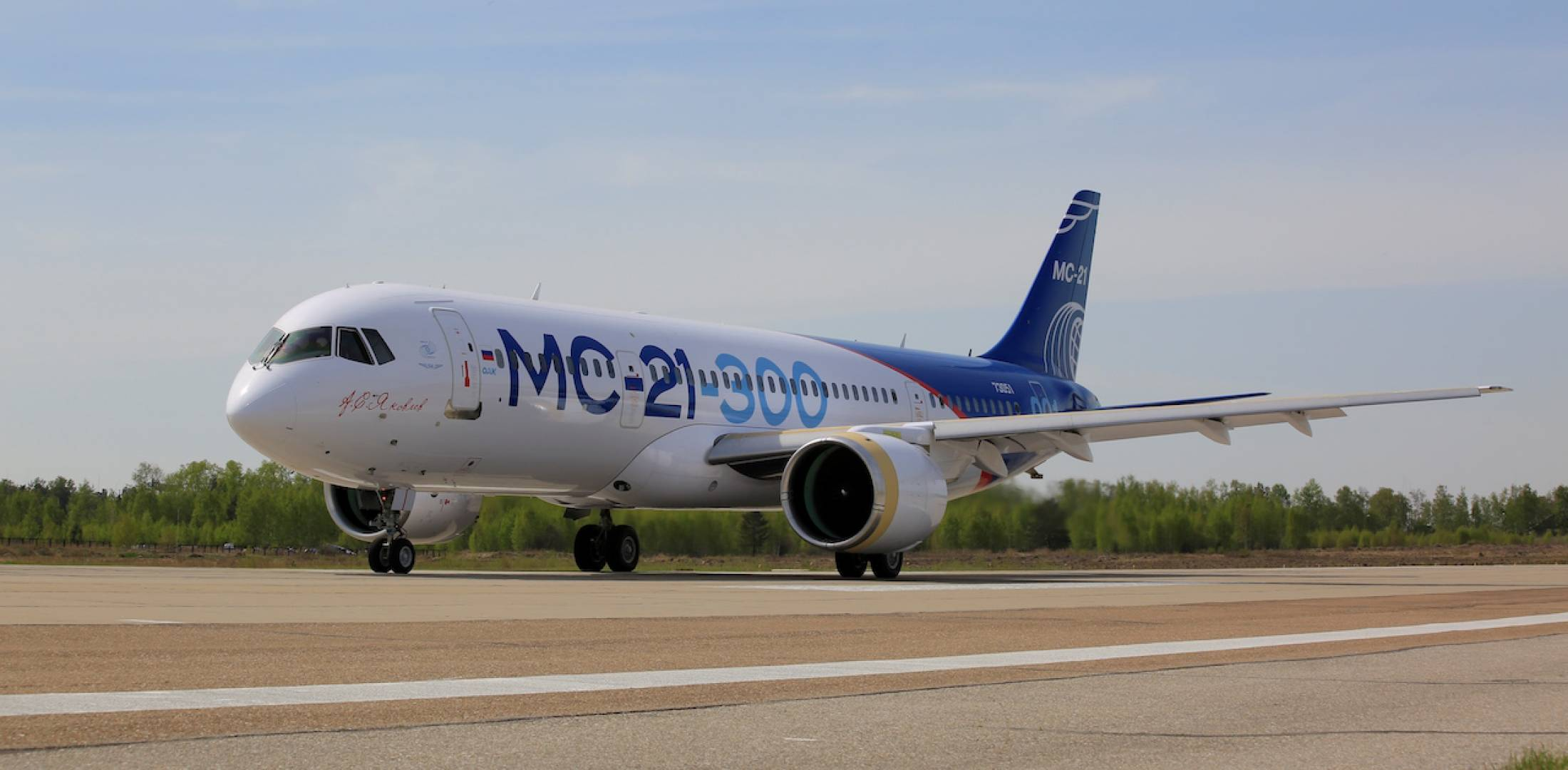 MC21-300 på testflyvning. Foto: Irkut.