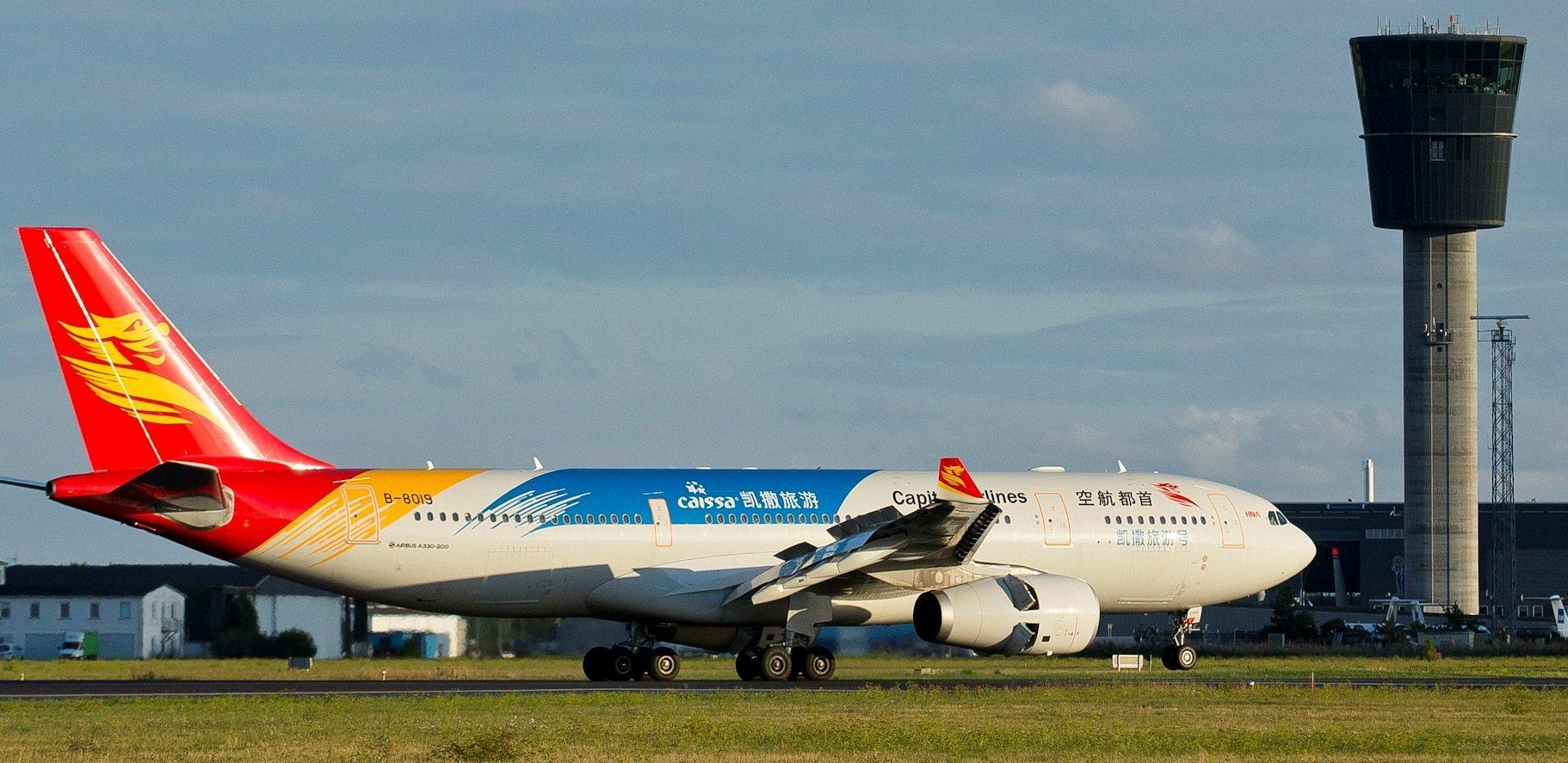 Det første fly fra Beijing Capital Airlines i Københavns Lufthavn i 2015. Foto: Ernst Tobisch.