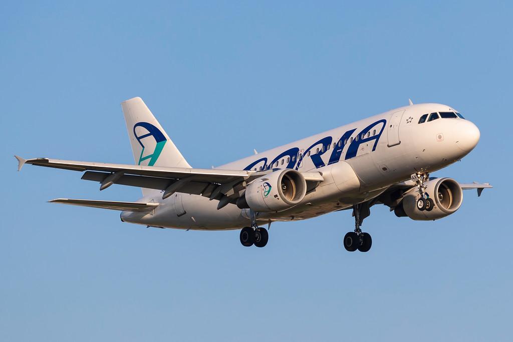Slovenske Adria Airways, der endda var medlem af Star Alliance, er seneste europæiske flyselskab til at gå konkurs i år. (Arkivfoto: © Thorbjørn Brunander Sund, Danish Aviation Photo)
